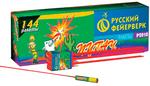 Пугач (упаковка из 12 ракет)_0