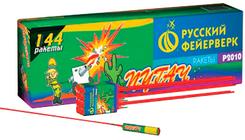 Пугач (упаковка из 12 ракет)