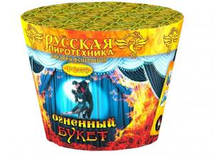 Огненный букет