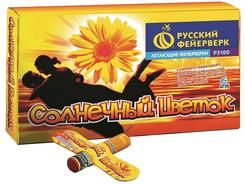 Солнечный цветок (упаковка из 6 шт.)