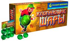 Хлопающие шары (упаковка из 6 шт.)