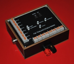 """Терминал """"Бокс"""" (исполнительный модуль 16 каналов) с усиленной антенной увеличенного радиуса действия"""