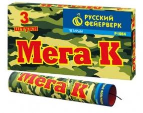 Мега К (упаковка из 3 шт.)