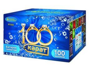 100 карат