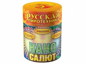 Нано-салют