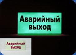 """Самосветящийся наполнитель """"НОЧЬ"""" для краски по дереву (упаковка 100 грамм)"""