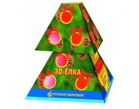 3-D Ёлка
