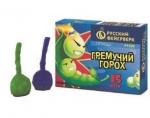 Гремучий горох (упаковка из 15 шт.)_0