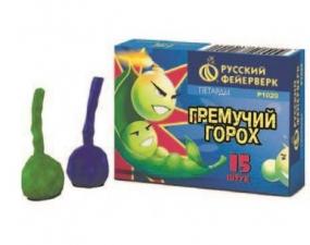 Гремучий горох (упаковка из 15 шт.)