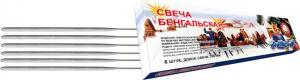 """Бенгальские свечи 160 мм """"НОВОГОДНИЕ"""" (упаковка из 6 шт.)"""