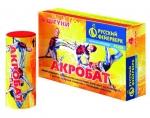 Акробат (упаковка из 4 шт.)_0