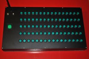 Пульт управления стрельбой (80 каналов)