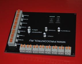 Терминал (плата исполнительного модуля 16 каналов)