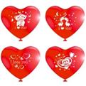 """Шар 12"""" в форме сердца  с рисунком (1 шт.)"""