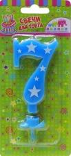 """Свеча-цифра """"7"""" звездочки 8 см с держателем"""