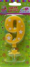 """Свеча-цифра """"9"""" звездочки 8 см с держателем"""