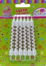 Свечи для торта 8 см с держателями «Звезды золото» (упаковка из 6 шт.)