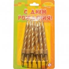 Свечи для торта 6 см  золотые с держателями  (упаковка из 12 шт.)